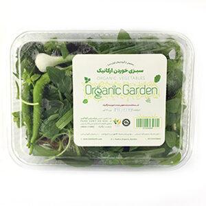 خرید سبزی خوردن ارگانیک